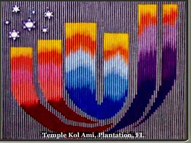 Judaic Art, Torah Covers, Ark Curtains, Judaic Wall Hangings, Judaic Donor Walls, Judaic Art Quilts